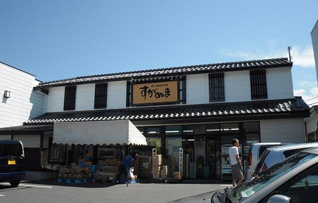 """""""海産物問屋""""とあるけれど、普通のスーパー"""