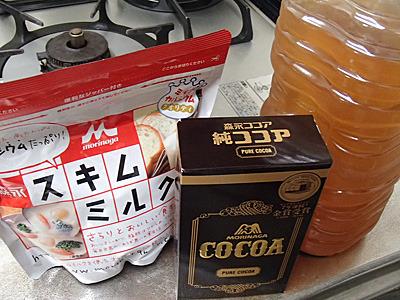 純ココアとスキムミルクの組み合わせはいいが、自家製麦芽エキスが入るとどうなるやら。