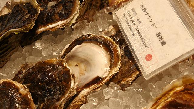 かっこいい牡蠣ないですか?「これですね、糸島サウンド」名前が!