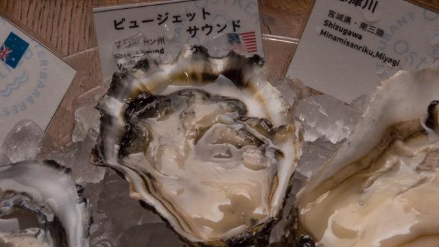 アメリカ代表ピュージェットサウンド。代表制にするとオリンピック感出てきた。フルーティな牡蠣といわれてるそうだが果物のような牡蠣とは……わかる。日本酒の飲み比べと同じような感じだ