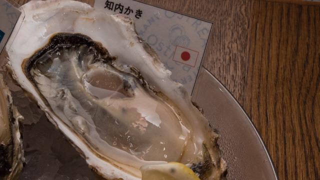 やさしい甘みの知内かき。うまい。うまいなあ。水などで流さずできるだけその海の味をさせるらしいのだが塩っ気もちょうどよかった。だが、東京に合うかはまだだ!