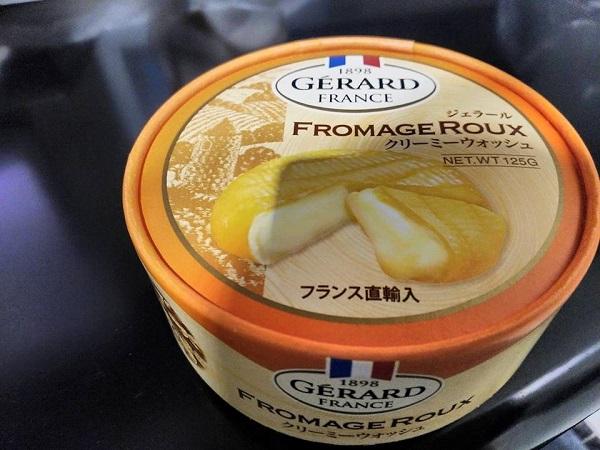 チーズ。フランスという地名が高級感を漂わせる。