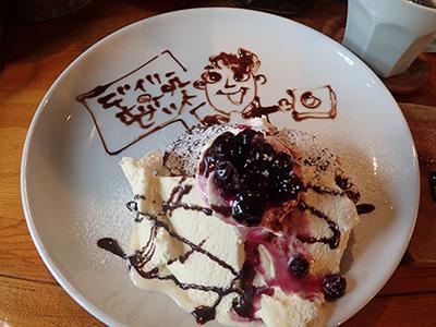 あゆこさんにはデイリーポータルゼットって描いたフレンチトーストも作ってもらいました。この美味しさを語るにはあと2ページ必要。
