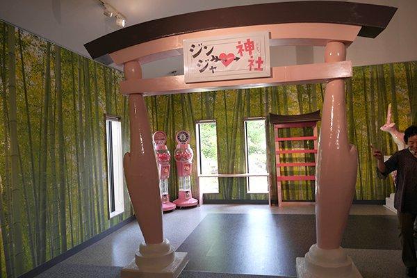 そして、極めつけはこちら「ジンジャー神社」