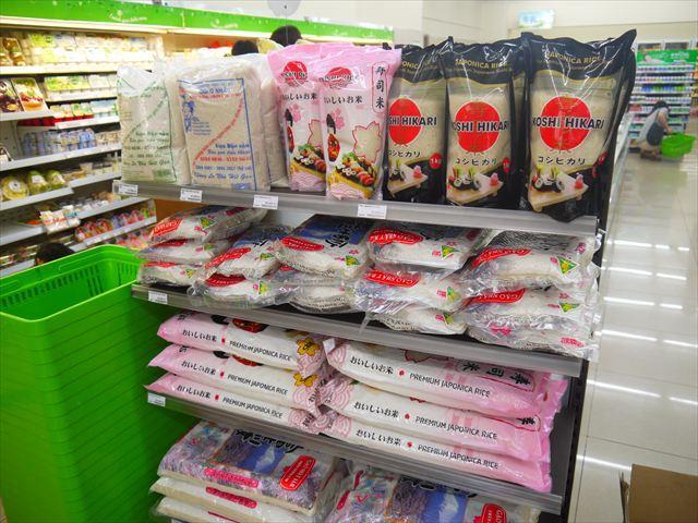 日本米や、