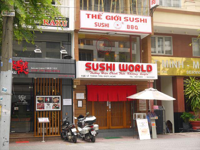 日本語やSUSHIという言葉を掲げたお店が散見する、