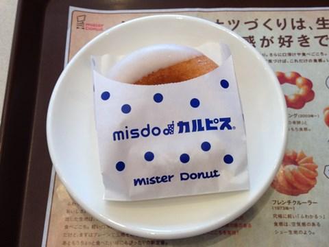 misdoカルピス 『Waff』