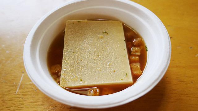 オニオンスープに高野豆腐