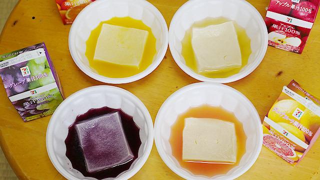 高野豆腐を入れたら色は綺麗