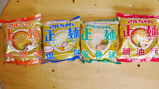 ラーメンに高野豆腐を入れます!