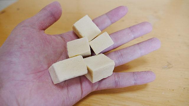 アイラブ高野豆腐