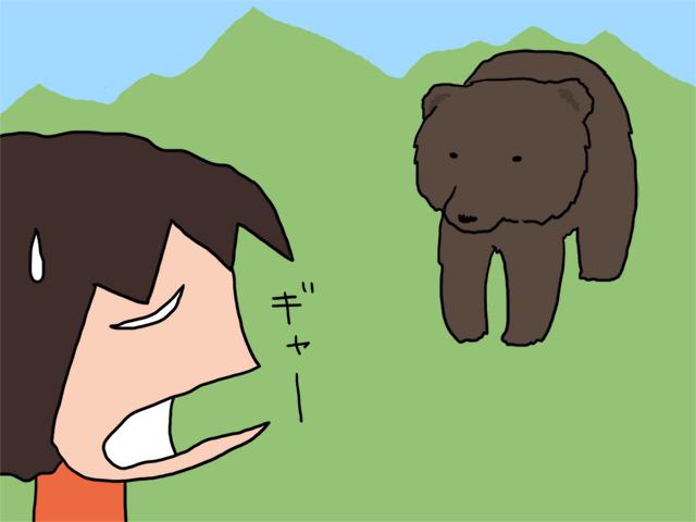 北海道出身だから熊に強いでしょ、って言われる前に!