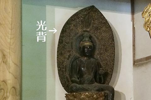 どうしたら父の威厳が……先日の仏像めぐり取材で「光背」というものを知った。仏さまの後光を表す部位だそうだ。これだ。