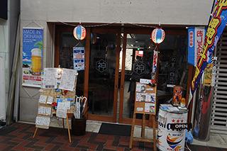 沖縄料理店、カラシ豆腐の気配なし!