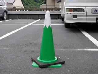 ホテル駐車場のカラーコーンが山みたいになっていて興奮した
