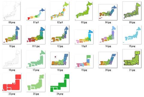 集めた地図。これをなんとなく抽象度の低い順番に並べ替えてみると
