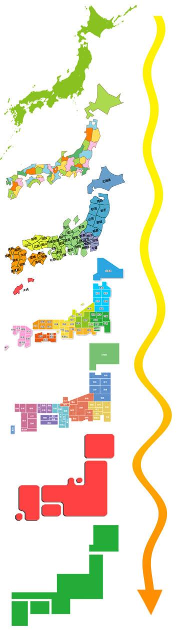 日本列島がだんだん溶けていく……