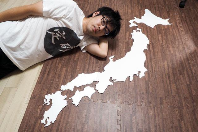 それを確かめるため、ここに日本地図の模型を用意した(自作)