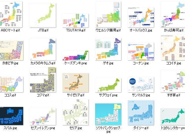 私のパソコンに集まった大量の日本地図(一部)。一覧で見ているだけでも結構おもしろい