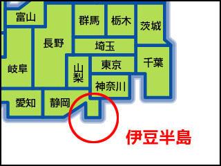 10位は伊豆半島。小さい半島ながら、デフォルメ日本地図には残されがち