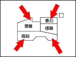 8位は、四国の4つの出っ張り部分。たしかに四国と言えばこういう形を描いてしまう