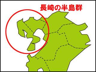 7位は冒頭にも出てきた、長崎の半島群。非常に描きづらい形なので、省略してひと固まりに描かれる場合が多かった