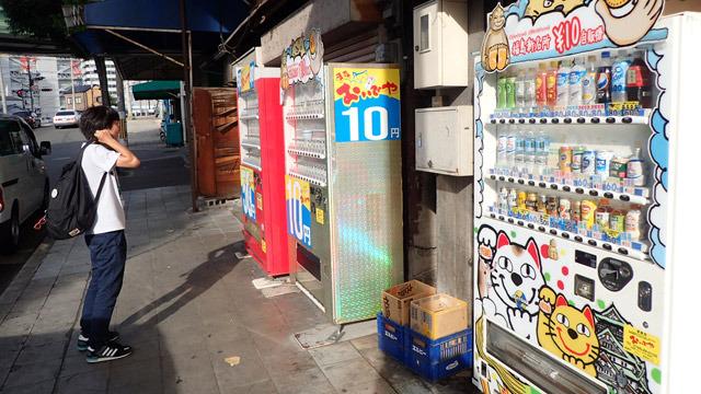 最高にしみったれた先輩とジュース10円の自販機を探したりしました。