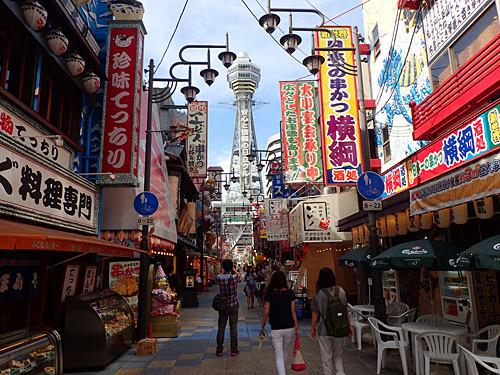 僕がイメージする大阪はこの辺りのような気がする。