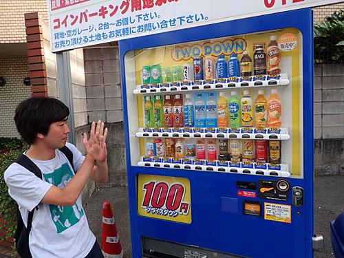 100円でも十分安いが、こんなのは問題外らしい。