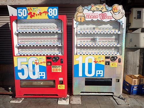 驚異の10円!でも商品サンプルがない!