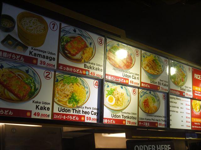 ベトナムの商品ラインナップ。最も安い釜揚げうどんは220円ほど(執筆現在)。