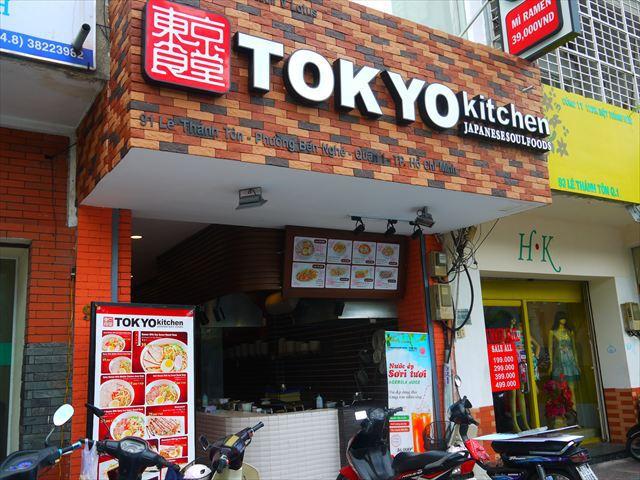 「TORIDOLL V LOTSU」が展開する「TOKYO kitchen」。うどんは提供していない。