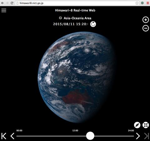 「ひまわり8号リアルタイムWeb」の画面はこんなふうです