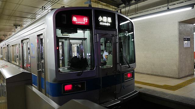 小田急線は、