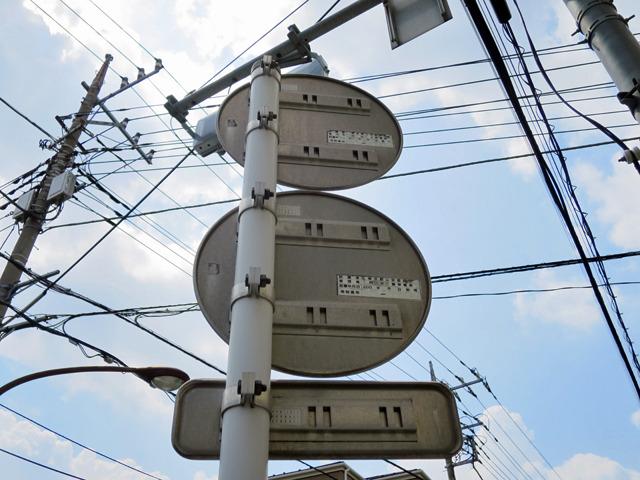 長方形の標識も同じプレートがつけられている