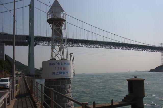 山口県下関市の関門橋(出題:西村)
