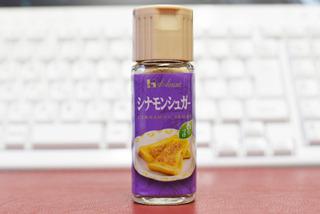 チーズ+シナモンシュガー おすすめ度:★★ ※は5つが満点