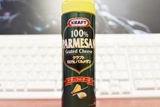 チーズ+パルメザンチーズ おすすめ度:★★★★