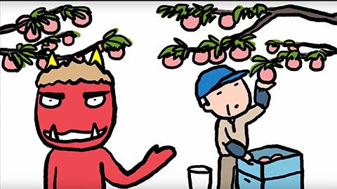 『オニニュース 列島だより』ではとつぜん桃太郎出生のひみつが明かされる