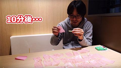 数十枚のあぶらとり紙であぶらをとりきったポテトは「しけたじゃがりこの味」というリアルな結果