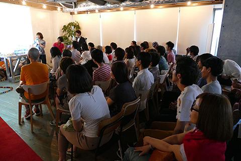 会場はロフトワーク社10階loftwork Lab併設のイベントスペースにて。openCUで参加表明したお客さんたち