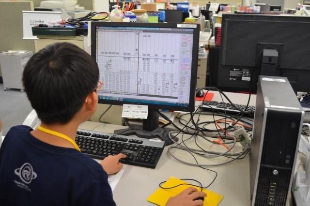 修正したデータを元に、パソコン上のデータも修正する。