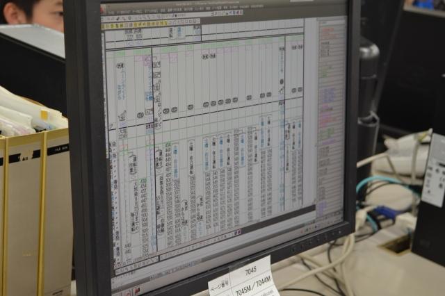 時刻表のデータそのものを修正する