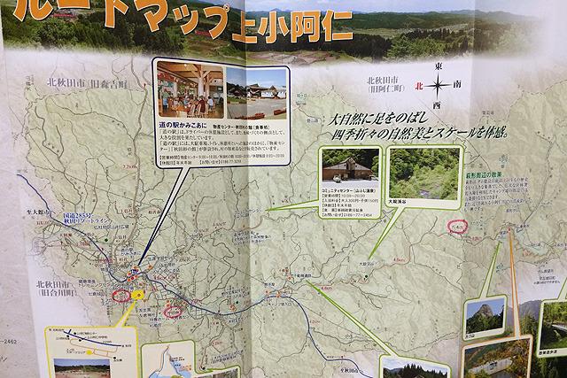 ちなみにこれが上小阿仁村の地図。赤い丸が向かうところ。うん、山の中ってかんじ。