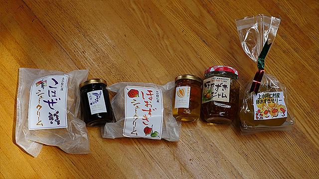 上小阿仁の特産は大きい「米ナス」、ブルーベリーに近い「こはぜ」、そして一番推してる「食用ほおずき」だ。