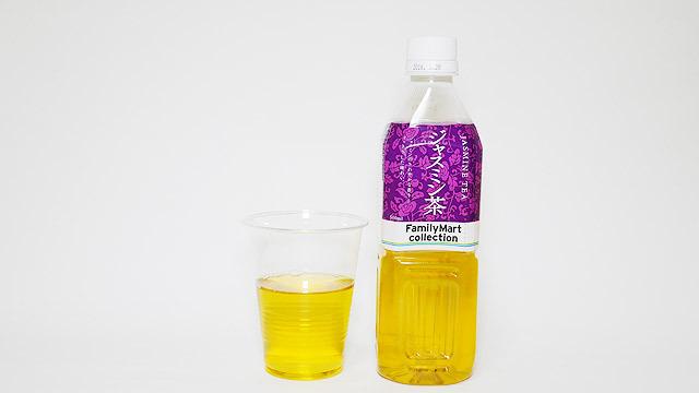 これはファミリーマートのジャスミン茶