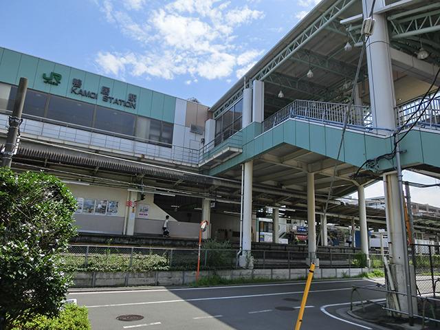 この目で確かめるべく、JR横浜線「鴨居」駅へ