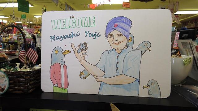 WELCOME Hayashi Yuji !!!!!