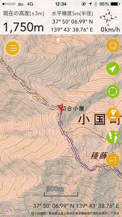 『Geographica(ジオグラフィカ)』というアプリを使って歩いた場所をマッピングしていたのだが、ちゃんと盲腸県境の上をたどるように歩いているのがわかって面白い