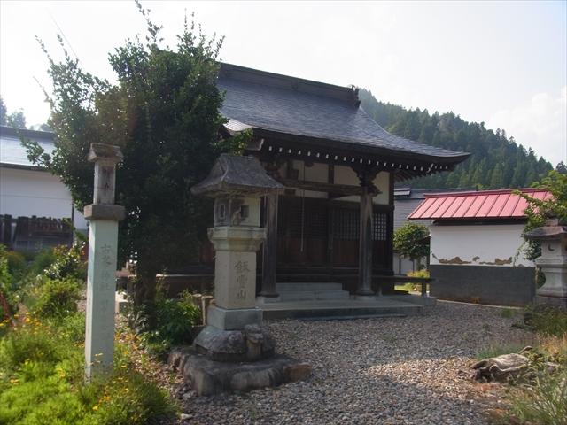 麓の飯豊山神社